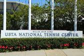 Billie Jean King National Tennis Center entrance in Flushing, NY — Stock Photo