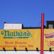 Stock Photo: Nathan's original restaurant sign