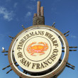 Stock Photo: Famous Fisherman's Wharf sign in SFrancisco