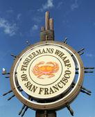 знак знаменитой рыбацкой пристани в сан-франциско — Стоковое фото