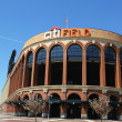 Stock Photo: Citi Field, home of major league baseball team New York Mets
