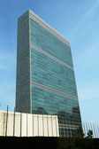 The United Nations building in Manhattan — Stock Photo