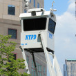 NYPD on high alert after terror threat in New York City — Stock Photo
