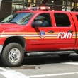 Stock Photo: FDNY Battalion 1 chief SUV in Lower Manhattan