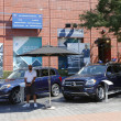 Stock Photo: Mercedes- Benz cars at National Tennis Center during US Open 2013