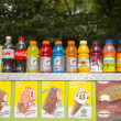 Soft beverages and ice cream at vendors cart in Central Park — Stock Photo
