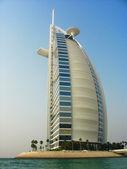 Burj Al Arab hotel in Dubai, UAE — Stock Photo