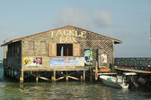Popular Tackle Box Bar and Grill at the waterfront in San Pedro, Belize — Stock Photo