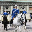 The ceremony of changing the Royal Guard in Stockholm, Sweden — Foto de Stock