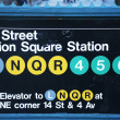 Union Square Subway Station entrance at 14th Street in New York — Stock Photo