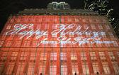 Macy's Christmas Light Show near Rockefeller Center in Midtown Manhattan — Stock Photo
