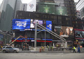 Super Bowl Boulevard construction underway on Times Square during Super Bowl XLVIII week in Manhattan — Stock Photo
