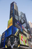 W Times Square Hotel during Super Bowl XLVIII week in Manhattan — Stock Photo