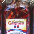 Mamajuansouvenir bottle in PuntCana, DominicRepublic — Stock Photo #40331501