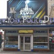 Famous NYPD Times Square Precinct in Midtown Manhattan — Stock Photo #40449669