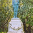 Stock Photo: Robert Burns Monument in Golden Gate Park in SFrancisco