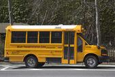 Autobus scolaire à new york — Photo