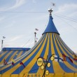 Cirque du Soleil circus tent at Citi Field in New York — Stock Photo