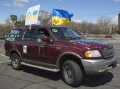 Ukraine supporter car in Brooklyn — Stock Photo