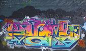 Graffiti at East Williamsburg neighborhood in Brooklyn, New York — Stock Photo