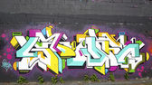 Graffiti at East Williamsburg neighborhood in Brooklyn, New York — Stock Photo