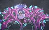 Mural at East Williamsburg neighborhood in Brooklyn, New York — Stock Photo