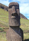 Moai at Quarry, Easter Island — Stock Photo