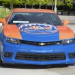 Постер, плакат: Chevrolet Camaro Mets Special Edition car in the front of the Citi Field