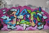 Graffiti en el oriente de williamsburg en brooklyn — Foto de Stock