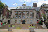 Staten Island Borough Hall — Stock Photo