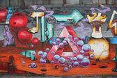 Mural in Williamsburg section in Brooklyn — Stockfoto