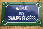 Avenue des Champs Elysees street sign in Paris, France. — Stock Photo