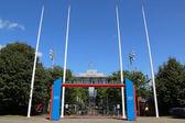 Billie Jean King National Tennis Center South Plaza — Stock Photo