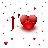 Coração vermelho — Fotografia Stock