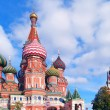 Red Square, Moscow, Russia — Stock Photo #44443291