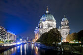 Dome in Berlin at night — Stock Photo