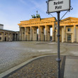 Pariser platz berlin — Stock Photo