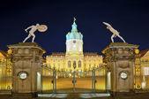 Berlin charlottenburg — Stock Photo