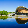 Stock Photo: Panoramhaus der kulturen der welt