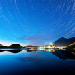 Balea Lake at night - Stock Photo