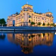 Reichstag building in Berlin, Germany, at night — Stock Photo