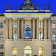 Humboldt University in Berlin, Germany — Stock Photo #29959137