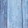 Stock Photo: Abstract blue wooden texture