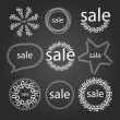 Sale Design Elements. — Stock Vector