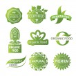 Eco, natural and organic symbols or logos — Stock Vector #22108673
