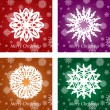 Stock Vector: Skazachnoe winter snowflake handmade product