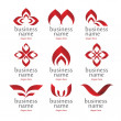 Royalty-Free Stock Vector Image: Vector collection of abstract red icons