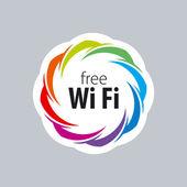 Logo Wifi 2 — Stock Vector