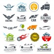 Stock Vector: Biggest collection of vector logos Car