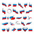 Biggest collection of vector flags of Russia — Stock Vector #49173747
